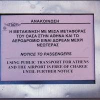 Experiencias en Atenas, incidentes patrocinados por Airbnb